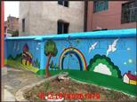 贵州黔东南兴仁幼儿园墙体彩绘 苗族文化墙手绘 卡通墙画