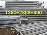廣州市黃埔廢鋁回收公司,經濟開發區鋁合金廢料價格有譜