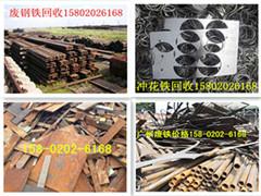 广州市番禺区废钢铁收购公司,厂家回收价格第一