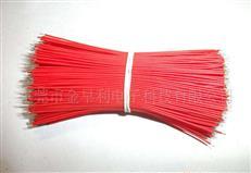 电子导线生产|供应