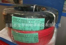 硅胶线生产 厂家