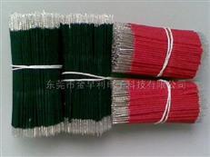 PVC导线生产厂家
