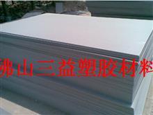 PVC板/【灰色/透明PVC板_优质供应商】/进口PVC板材