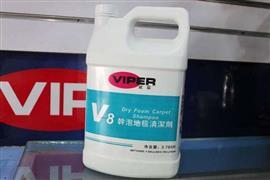 威霸V8干泡地毯清洁剂