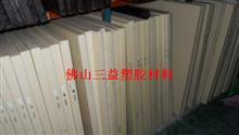 ABS板/【透明/米黄色ABS板_优质供应商】/阻燃ABS板材