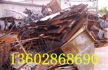 廣州市黃埔東區廢鋼鐵收購哪里價格高