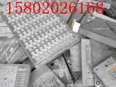 广州市南沙区鱼窝头镇铝合金收购价格多少钱一吨