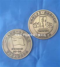 陕西战友聚会纪念章 战友聚会纯银纪念币定制