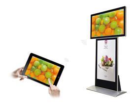 46寸平板手机互动广告机_智能广告机_3G/WIFI广告机