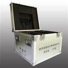 浏阳市铝合金包装箱
