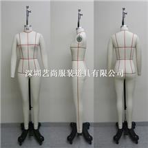 广州板房立裁模特厂家量身订做