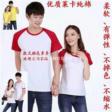 西安企业广告衫定做 西安情侣衫印字 西安企业T恤