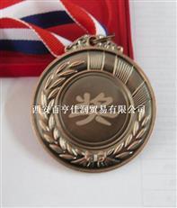 陕西运动会奖牌 西安运动会金银蹄膀定做