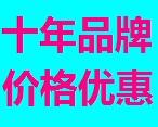 深圳拆遷,全程一對一貼心服務,點擊咨詢