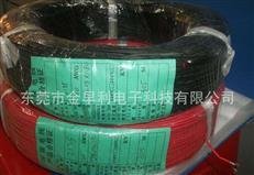 耐高温硅胶线 供应商