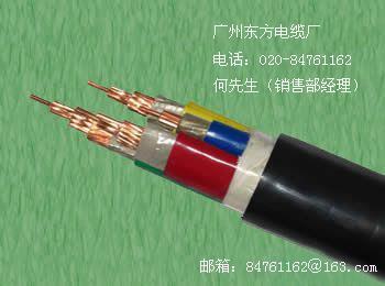耐火电线电缆。