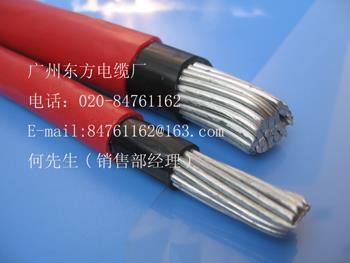 工程工地用双塑铝蕊电缆