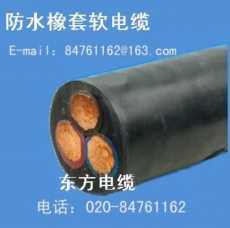 潜水泵电线电缆