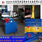 PVC夾網布焊接機,涂層布高頻熱合機