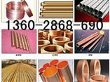 廣州市蘿崗開發區廢銅回收公司,永和知識城收購各類銅廢料價格高