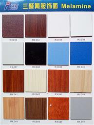 2017木质吸音板色卡