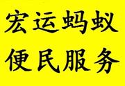 深圳西鄉搬家公司 上門速度快
