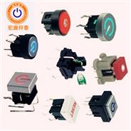 厂家曲供TS1系列带灯轻触开关方形上盖圆形上盖带电源标LED灯色多选