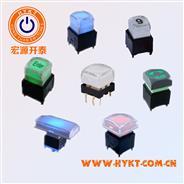 PB06矩阵带灯按钮开关系列式子尺寸图案多选环保厂家低价促销