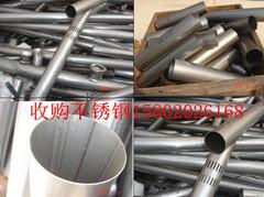广州市萝岗区不锈钢回收公司,废边角料收购哪家价格高