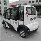 四川电动巡逻车,成都电动游览车,成都电动垃圾车