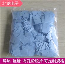矽膠片 硅膠片 導熱絕緣墊片 導熱矽膠布電源控制器用30*52*0.3mm