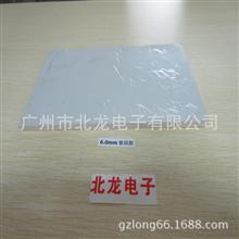 6MM*200*400导热硅胶片 散热软矽胶垫 导热矽胶片 导热硅胶垫