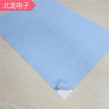 TO-220 TO-3P絕緣片 矽膠片 三極管 散熱片 墊片(1000片)