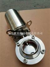 D661W-16P卫生级气动焊接蝶阀_304材质
