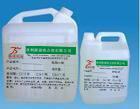 LP103P  PP PE塑料专用胶水