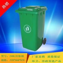 重庆环卫垃圾桶厂家垃圾桶厂家