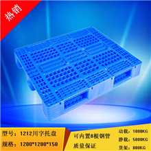 重庆零件塑料托盘厂家仓储托盘厂家