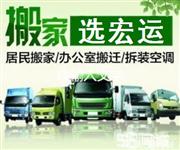 深圳寶安西鄉較好的搬家公司 價格透明