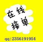 深圳南山月亮灣搬家公司86566557