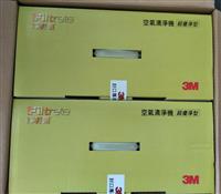 3M凈呼吸超優凈型空氣清凈機(MFAC)