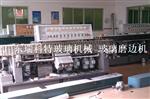 二手玻璃磨邊機廠