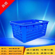 495箩筐 重庆塑料蔬菜筐筐厂家