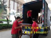 深圳南山南油辦公室搬遷 專業師傅 提供打包