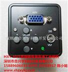 HXY-ZSV9A  VGA 高清工业相机