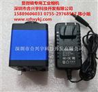 HXY-FTA30VGA 高清工业相机