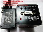 HXY-XJ500CCVGA 高清工业相机