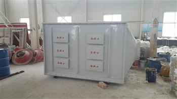玻璃钢活性炭废气净化器