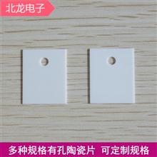氧化铝陶瓷片TO-3P耐高温绝缘散热陶瓷片20*25*1有孔TO-247陶瓷片