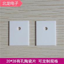 高頻電源陶瓷片22*28有孔絕緣氧化鋁陶瓷片 TO-264/TO-3P3陶瓷片