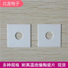 96氧化鋁陶瓷片28*28*0.6mm有孔陶瓷片導熱陶瓷片絕緣陶瓷片